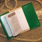 Обложка из зеленой кожи